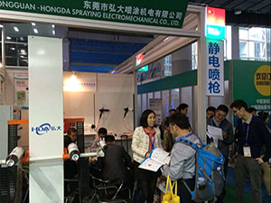 弘大广州国际表面处理展会