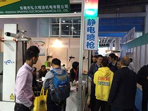 广州表面处理展会