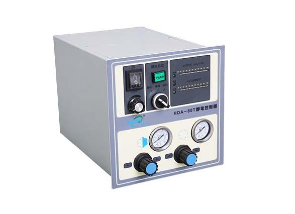 自动静电发生器(带电磁阀)
